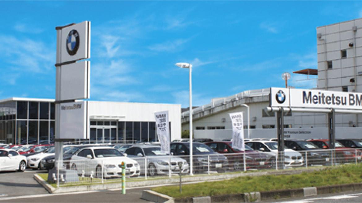 BMW Premium Selection 岐阜